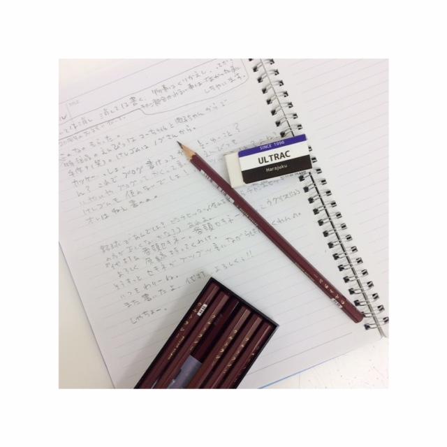 ブログ本文1